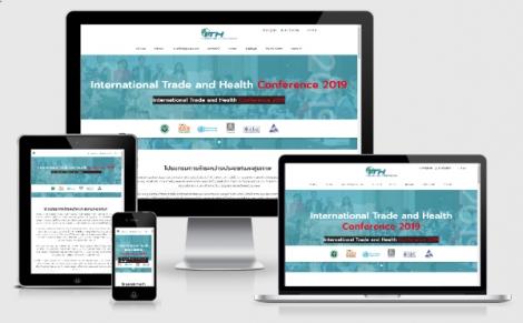 รับทำเว็บไซต์การค้าระหว่างประเทศ,บริษัทรับทำเว็บไซต์สุขภาพ