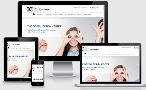 รับการตลาดออนไลน์เว็บไซต์คลินิคจัดฟัน,ทำเว็บไซต์จัดพันใสพัทยา