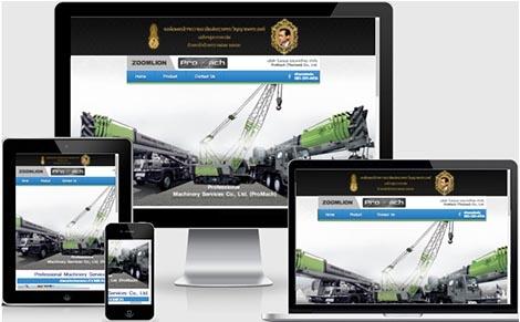 ออกแบบเว็บไซต์ จำหน่ายรถเครนยี่ห้อ ZOOMLION