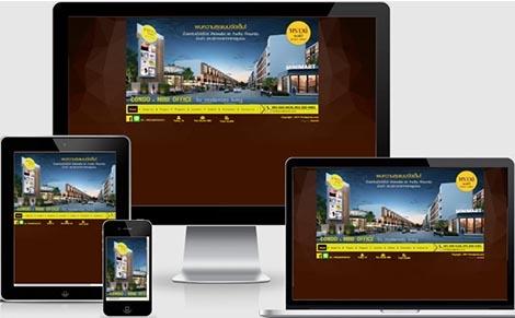 ทำเว็บไซต์ อสังหาริมทรัพย์ ขายบ้าน ขายคอนโด