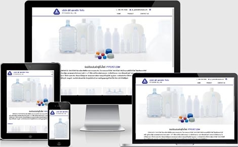 บริษัทรับทำเว็บไซต์ถังน้ำดื่มถังน้ำพลาสติก