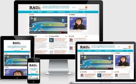 บริษัททำเว็บราชการ,รับทำเว็บไซต์ราคาถูกเว็บโรงเรียน,บริษัทรับทำเว็บไซต์ทำเว็บมหาลัย