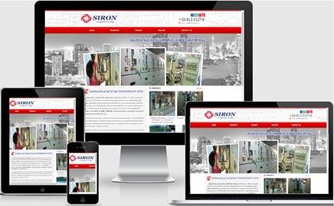 รับออกแบบเว็บไซต์ จำหน่ายสินค้า อุปกรณ์ควบคุมอุตสาหกรรมต่างๆ