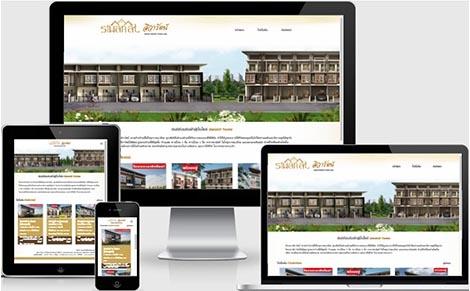 รับทำเว็บไซต์โครงการบ้าน,รับทำเว็บไซต์ราคาถูกขายทาวน์โฮมอาคารพาณิชย์