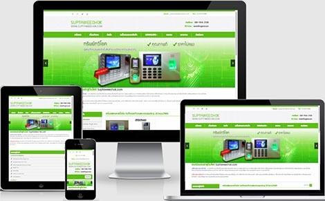 รับทำเว็บไซต์ จำหน่ายและบริการติดตั้งสินค้าระบบรักษาความปลอดภัยเบื้องต้นที่มีคุณภาพ และราคาไม่สูงเกินไป
