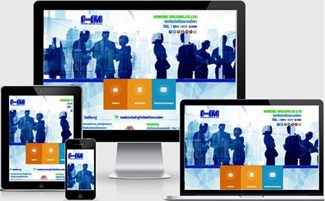 ออกแบบเว็บไซต์บริการรับปรึกษาเรื่องขอสินเชื่อบ้านกู้ยืมเงิน