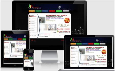 ออกแบบเว็บไซต์ อย่างมืออาชีพจำหน่ายหลอดไฟ แอลอีดี ทุกประเภท