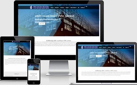 ทำเว็บไซต์บริษัทอุตสาหกรรมเหล็กเส้นเหล็กข้ออ้อยเหล็กเส้นกลม,จ้างเขียนเว็บวัสดุก่อสร้าง