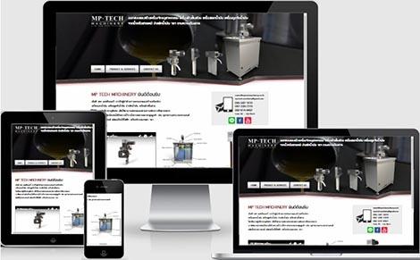 รับทำเว็บไซต์ บริการรับออกแบบ ติดตั้ง ซ่อมแซม บำรุงรักษา และตรวจสอบเครื่องจักร เครื่องมือกล