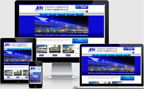 รับทำเว็บไซต์ บริการออกแบบวางระบบไฟฟ้า