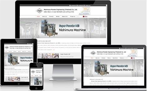รับสร้างเว็บไซต์จำหน่ายสินค้าทั่วไปปลีก-ส่ง