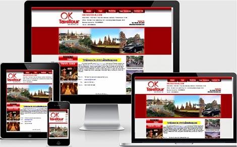 รับออกแบบเว็บไซต์ บริการรถยนต์ให้เช่าสำหรับท่องเที่ยว