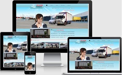 จ้างทำเว็บไซต์บริการงานขนส่งสินค้าและขนถ่ายสินค้าและวัสดุภัณฑ์