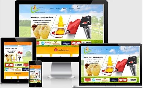 รับจ้างออกแบบเว็บไซต์ผลิตและจำหน่ายนำเข้าส่งออกอุปกรณ์เลี้ยงสัตว์,บริษัททำเวปอุปกรณ์เลี้ยงสัตว์