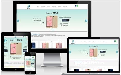 รับออกแบบพัฒนาเว็ปไซด์ขายสินค้าออนไลน์,ทำเว็บบริษัทขายโทรศัพท์มือถือยี่ห้อบียอน