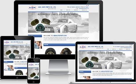 รับทำเว็บไซต์อะไหล่รถยนต์