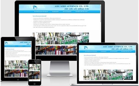 สร้างเว็บไซต์ธุรกิจสเปรย์กระป๋อง,บริษัทรับจ้างทำเวปรับบรรจุกระป๋องสเปรย์