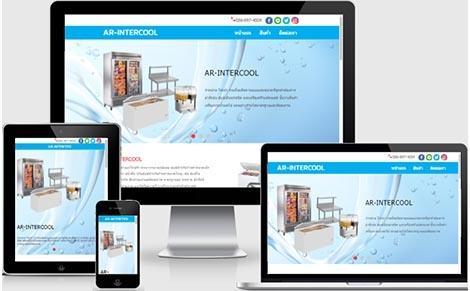 รับทำการตลาดออนไลน์เว็บไซต์จัดจำหน่ายให้เช่าตู้แช่เย็นทุกชนิด,ทำเว็บเครื่องครัวแสตนเลส