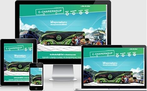 ทำเว็บไซต์บริษัท บริการรถบัสรับส่งพนักงาน