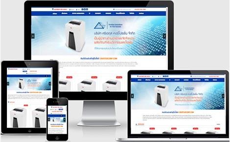 รับทำเว็บไซต์เครื่องย่อยเอกสาร,รับทำเว็บไซต์ราคาถูกเครื่องทำลายเอกสาร,บริษัทรับทำเว็บไซต์เครื่องนับแบ้งค์