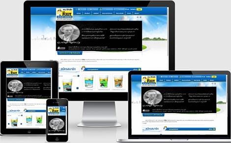 หาบริษัทรับทำเว็บไซต์ ผลิต และจำหน่ายเคมีภัณฑ์ก่อสร้างคุณภาพสูง