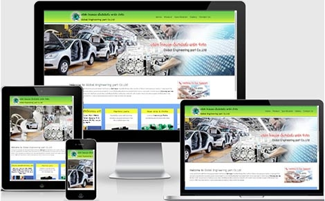 บริษัทรับทำเว็บไซต์ผลิตชิ้นส่วนเครื่องจักร,บริษัทเขียนเว็บไซต์โรงงานอุตสาหกรรมทุกชนิด