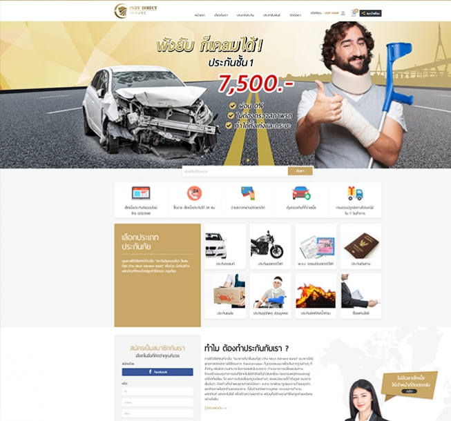Indy Direct Insurance Company Limited