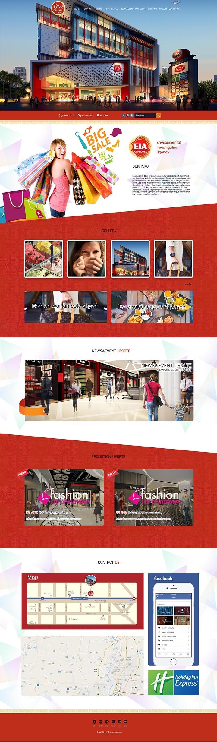ทำเว็บห้างสรรพสินค้า,บริษัทออกแบบเว็บไซต์ห้างช็อปปิ้ง