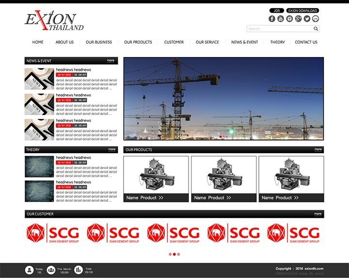 รับทำเว็บจำหน่ายเครื่องมือวัดทางอุตสาหกรรม,บริษัทรับทำเว็บไซต์เครื่องจักรทางอุตสาหกรรม