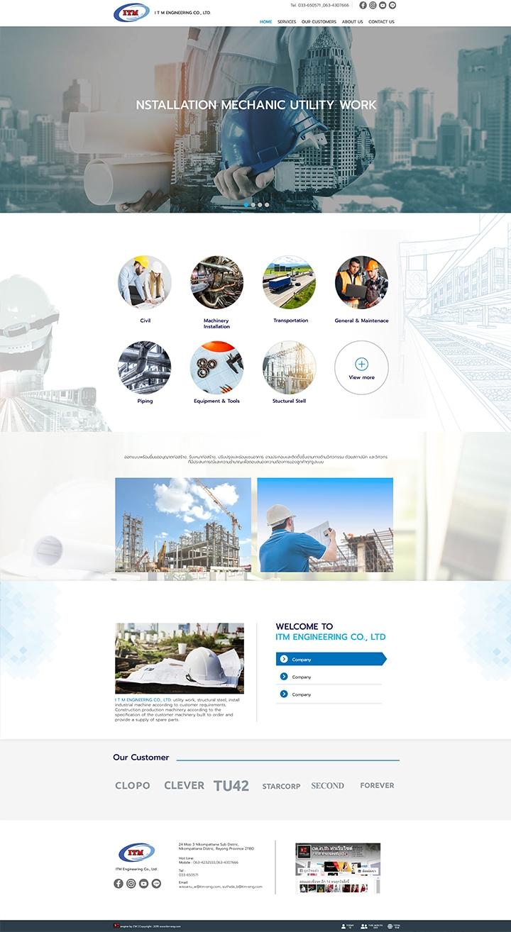 รับออกแบบเว็บไซต์วิศวกรก่อสร้าง,รับทำเว็บไซต์ช่างก่อสร้าง