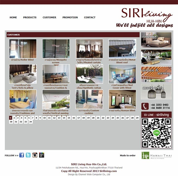 บริษัททำเว็บไซต์ บริษัทจำหน่ายสินค้าเกี่ยวกับเฟอร์นิเจอร์ ไม้ หวาย ของแต่งบ้านและรับทำตามแบบทุกชนิด