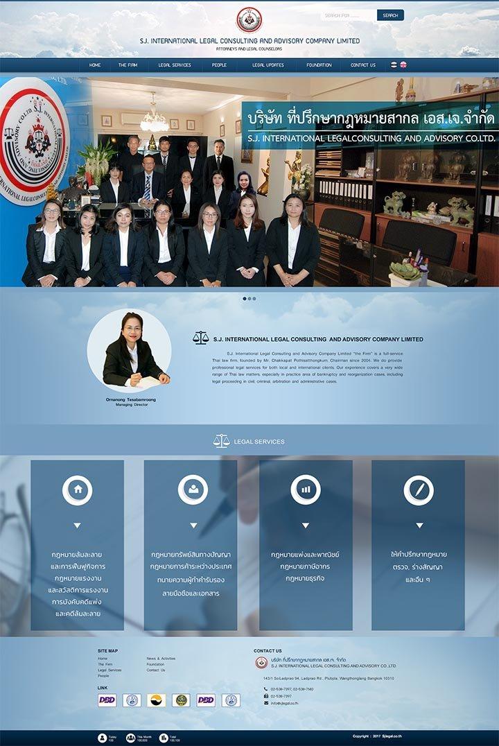 จ้างออกแบบเว็บไซต์ที่ปรึกษากฎหมาย,รับทำเว็บไซต์ราคาถูกทำบัญชี,เว็บสมัยใหม่รองรับมือถือตรวจสอบบัญชีปิดงบออดิต