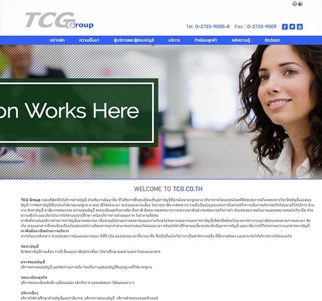 บริษัทรับทำเว็บไซต์ทำบัญชี,บริษัทรับทำเว็บไซต์ตรวจสอบบัญชี,รับทำเว็บไซต์ราคาถูกออดิตปิดงบการเงินกฏหมาย