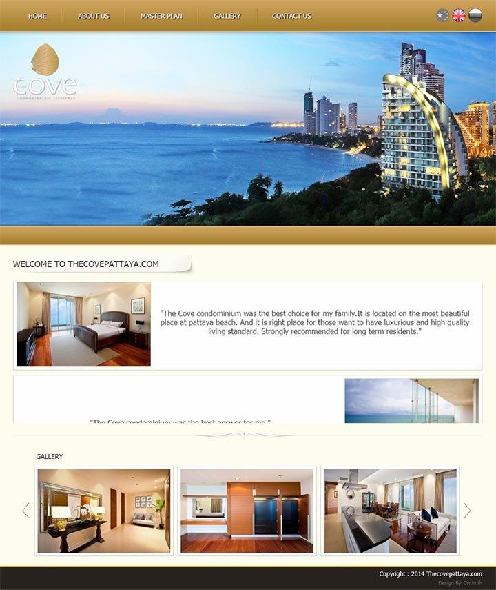 รับทำเว็บไซต์โรงแรม thecovepattaya