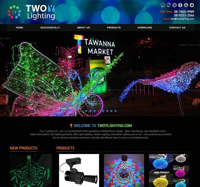 รับออกแบบเว็บไซต์ผลิตบูทฉากเวทีไฟLEDLightingFiberopticไฟตกแต่งไฟงาน