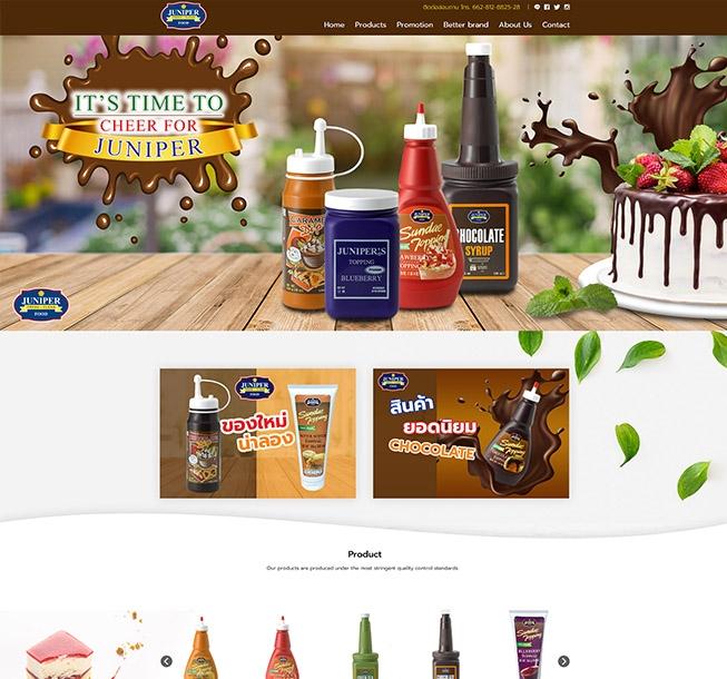 SAMPAOTONG FOOD AND SUPPLY LTD.,PART