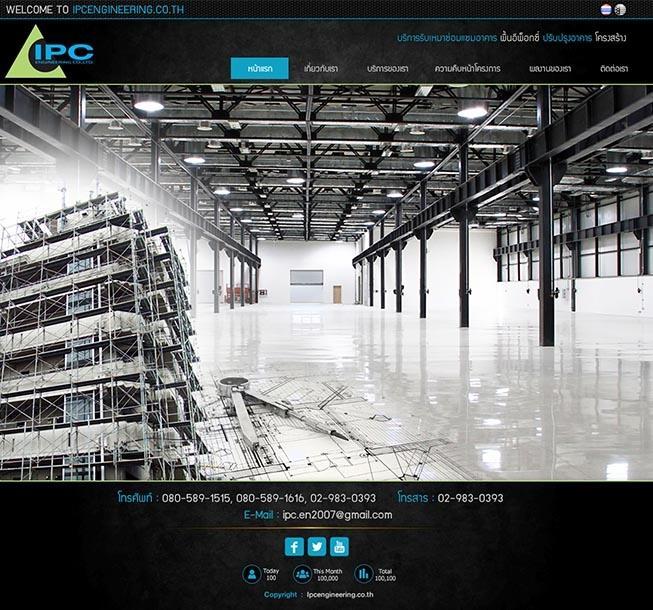 รับทำเว็บไซต์บริการทดสอบตรวจสอบอาคาร,รับทำเว็บไซต์ราคาถูกวิเคราห์โครงสร้างทางวิศวกรรม