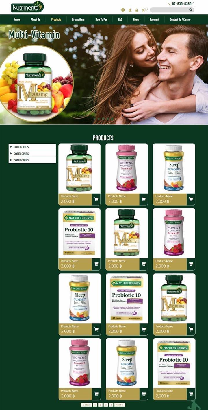 บริษัทรับทำเว็บไซต์ จำหน่ายอาหารเสริม วิตตามิน ผลิตภัณฑ์ความงาม