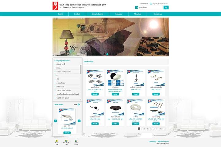 บริษัททำเว็บเฟอร์นิเจอร์,รับจ้างทำเว็บไซต์ขายอุปกรณ์แต่งบ้าน