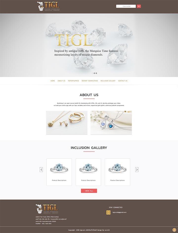 ออกแบบเว็บไซต์จิวเวิร์อรี่-คลิสตัน-พลอย,ทำเว็บขายสินค้าออนไลน์
