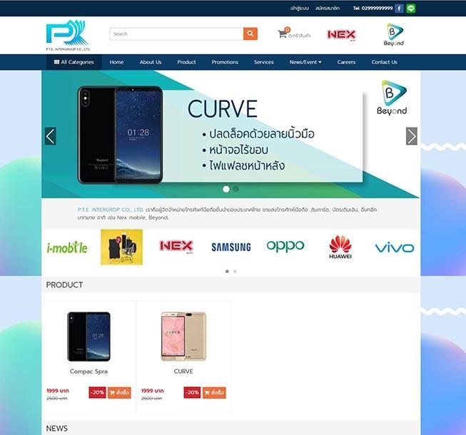เราคือผู้เชี่ยวชาญ ด้านเว็บไซต์ รับทำเว็บขายสินค้าออนไลน์ โทรศัพท์มืิอถือ บียอน beyond-phone