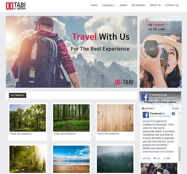 เขียนเวปไซน์ขายรูปถ่าย-ขายภาพถ่าย-ขายภาพวิว-ขายภาพธรรมชาติฟรี