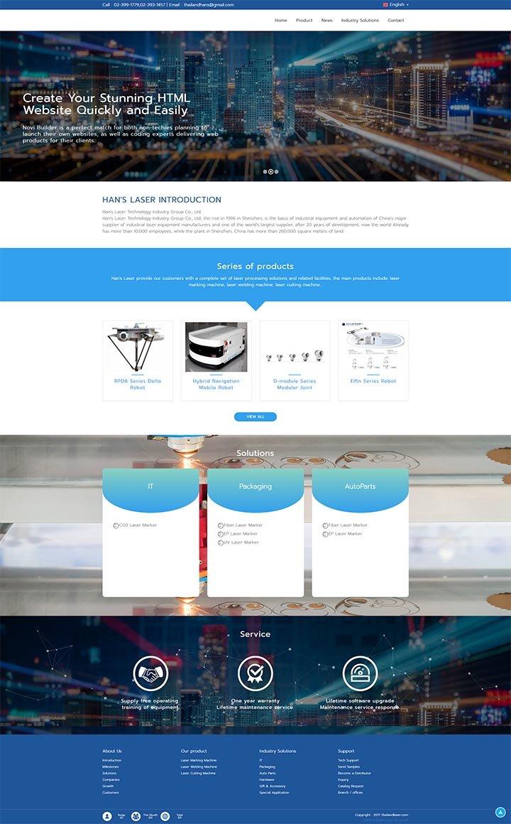 ออกแบบทำเวบเครื่องเลเซอร์สำนักงาน,บริษัททำเว็บเครื่องใช้ไฟฟ้า-อิเล็กทรอนิกส์