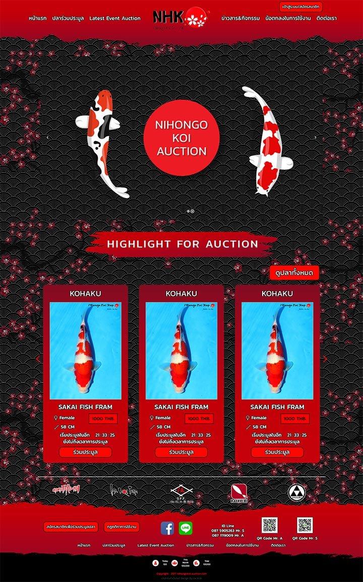 จ้างทำเว็บประมูลปลาคราฟแฟนซี-nihongokoi,ทำเวประบบประมูลสินค้า