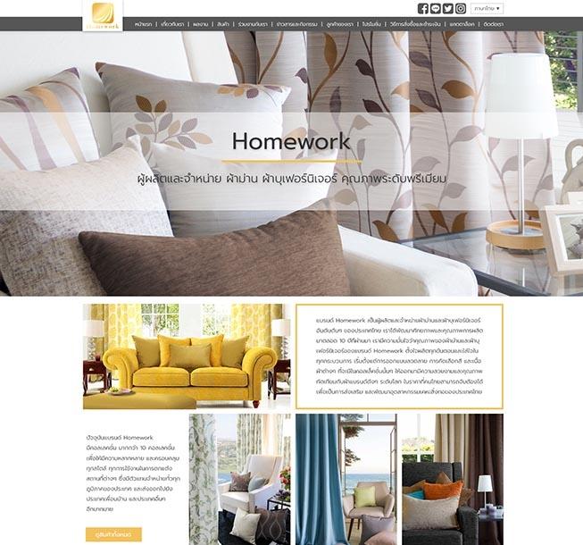 บริการพัฒนาเว็บไซต์ขายผ้า-ผ้าม่าน-ธุรกิจผ้า,ออกแบบเวปขายสินค้าออนไลน์