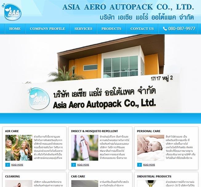 ออกแบบเว็บไซต์ สเปรย์ไล่ยุงแมลง ปรับอากาศ น้ำยาทำความสะอาด และอุตสาหกรรม