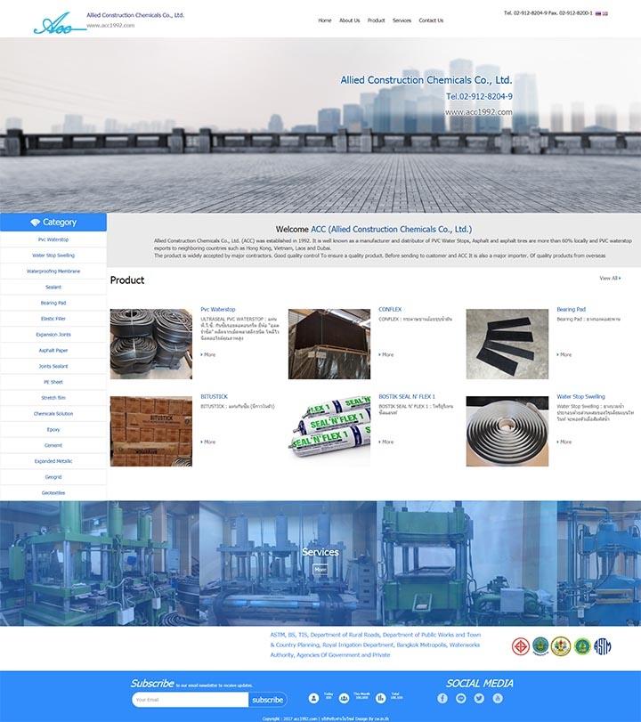 ทำเว็บไซต์ ถังเคมี วัสดุก่อสร้าง