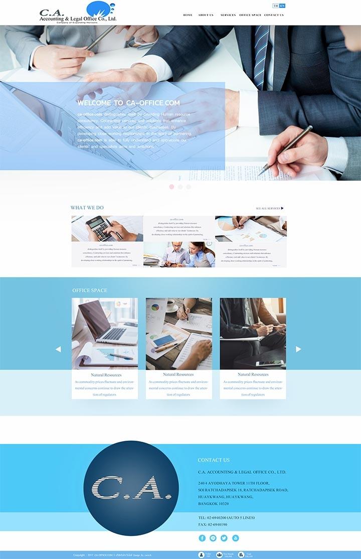 รับทำเว็บไซต์รับทำบัญชี,ออกแบบเว็บตรวจสอบบัญชี,เขียนเวปกฏหมาย