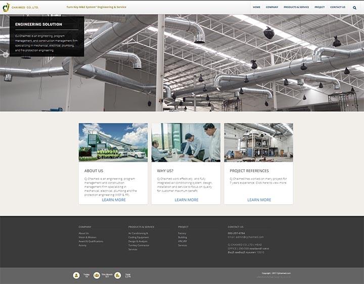 ทำเว็บไซต์รับเหมาก่อสร้าง,รับทำเว็บไซต์ซ่อมบำรุงไฟฟ้า