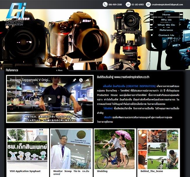 จ้างทำเว็บไซต์ Production House และผู้ผลิตรายการโทรทัศน์